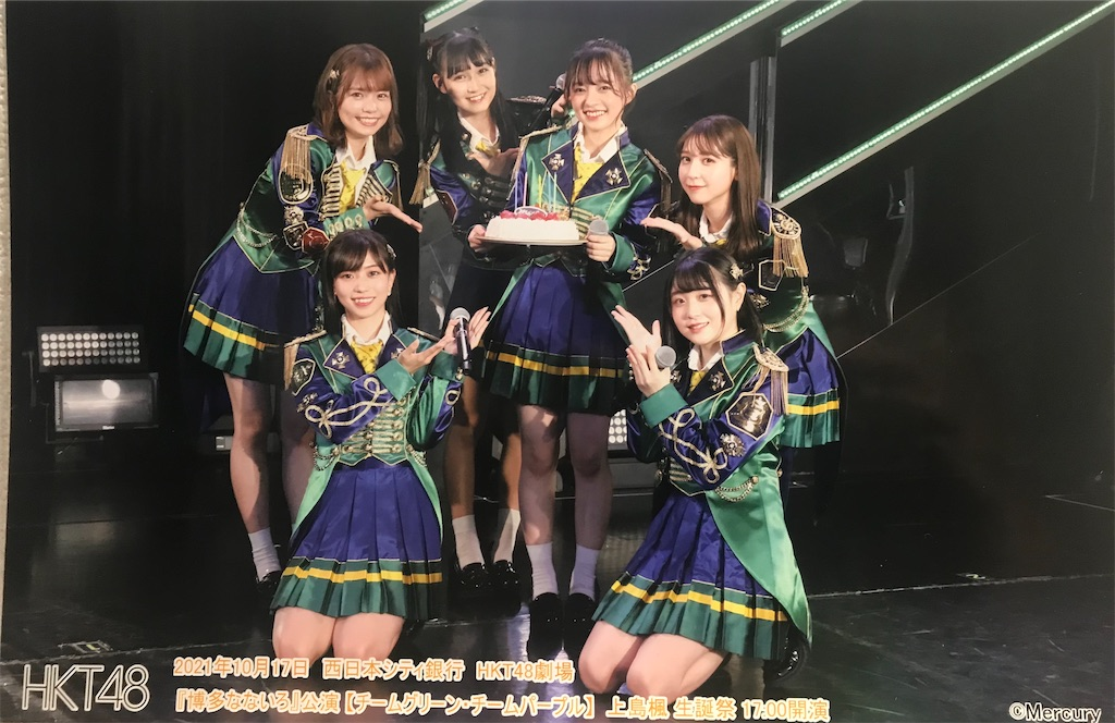 f:id:morisakitaku:20211018001412j:image