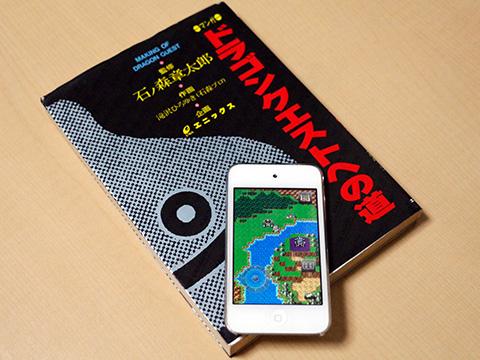 f:id:morisawajun:20131201203036j:image