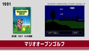 f:id:morisawajun:20160930134557j:image:left