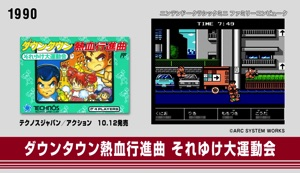 f:id:morisawajun:20160930134558j:image:left