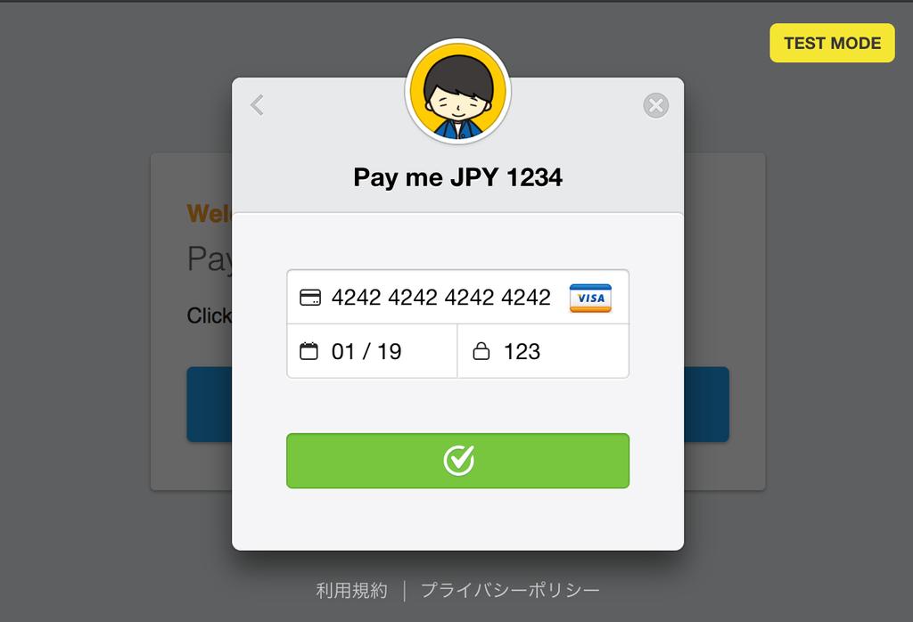 f:id:morishin127:20181215173551p:plain