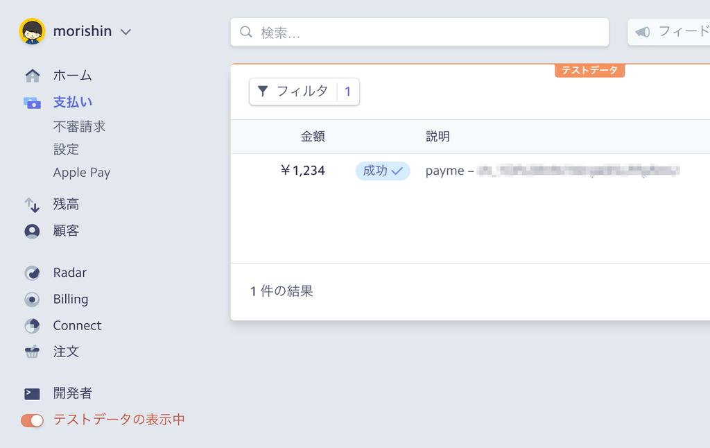 f:id:morishin127:20181215173600p:plain