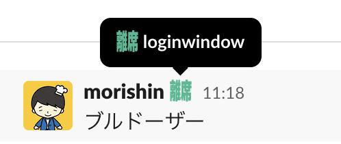 f:id:morishin127:20201221231356p:plain:h120
