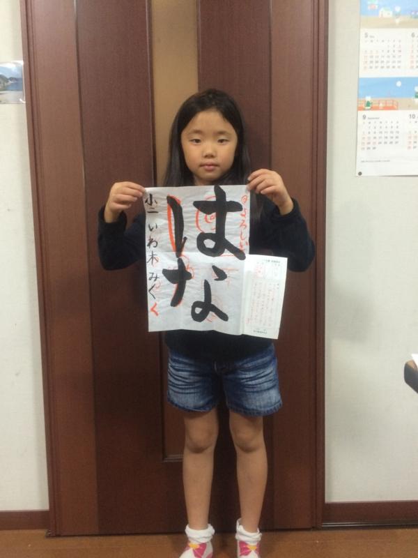 f:id:morishitashodo:20141015184650j:image:w360