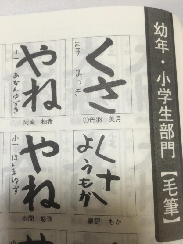 f:id:morishitashodo:20141017012738j:image:w640