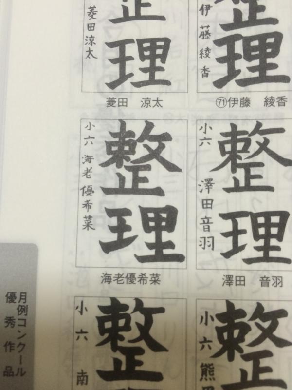 f:id:morishitashodo:20141017012939j:image:w640