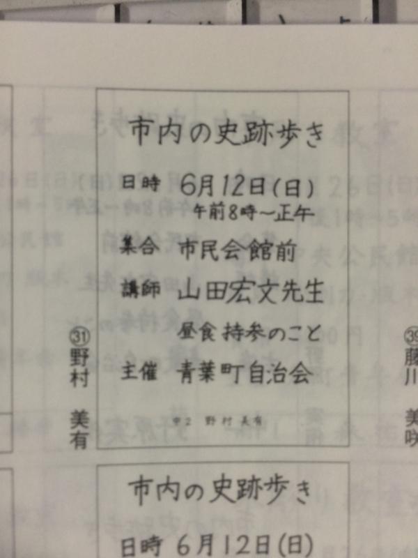 f:id:morishitashodo:20141017021419j:image:w640