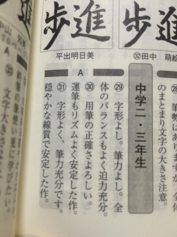 f:id:morishitashodo:20141017023946j:image:w360