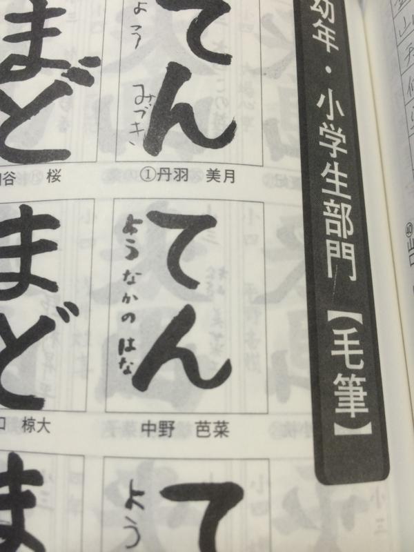 f:id:morishitashodo:20141017024141j:image:w360