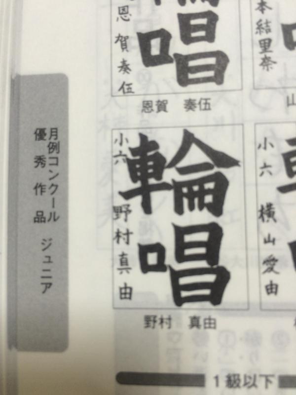 f:id:morishitashodo:20141017024318j:image:w360