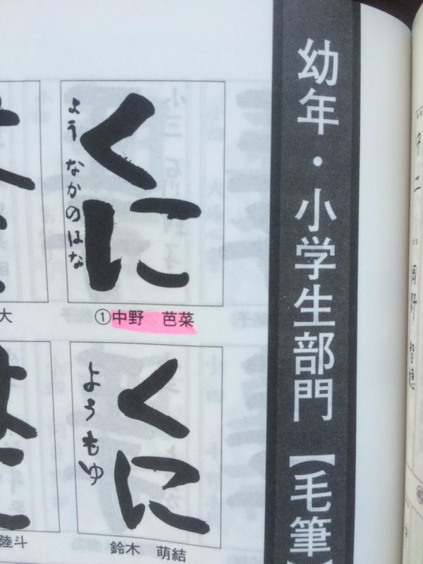 f:id:morishitashodo:20141017120028j:image:w360