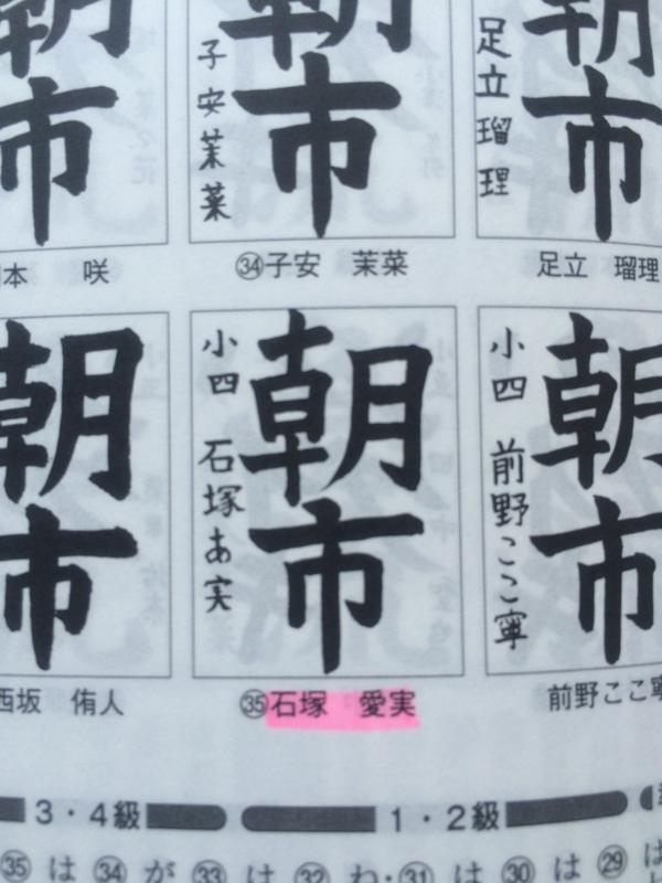 f:id:morishitashodo:20141017120544j:image:w360