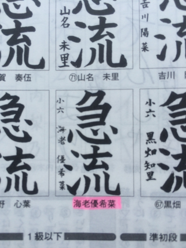 f:id:morishitashodo:20141017121334j:image:w360