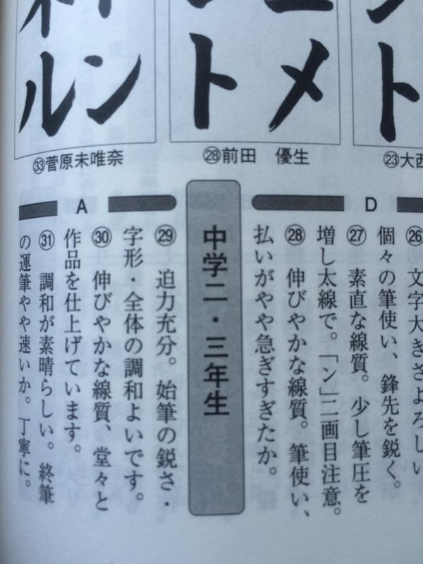 f:id:morishitashodo:20141017121736j:image:w360