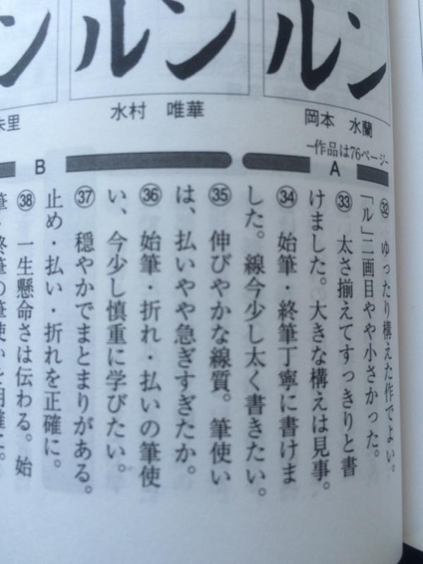 f:id:morishitashodo:20141017121754j:image:w360