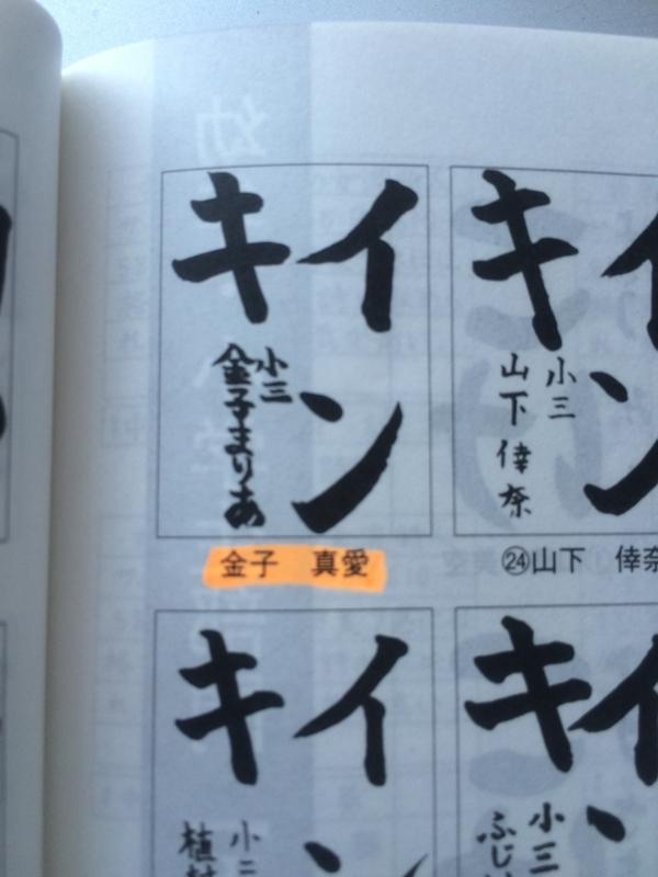 f:id:morishitashodo:20141017121958j:image:w360
