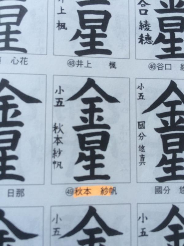 f:id:morishitashodo:20141017122039j:image:w360