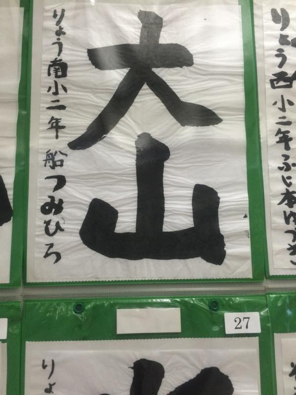 f:id:morishitashodo:20141019112526j:image:w360