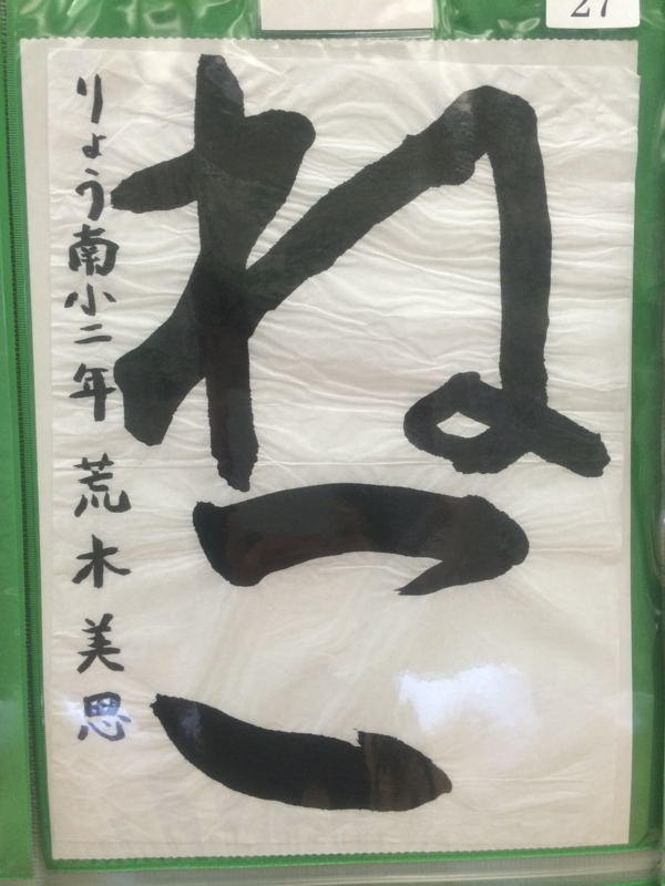 f:id:morishitashodo:20141019112535j:image:w360