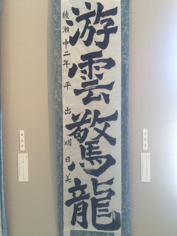 f:id:morishitashodo:20141019113422j:image:w360:left