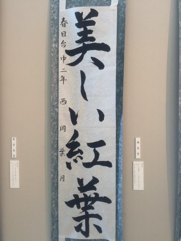f:id:morishitashodo:20141019113434j:image:w360