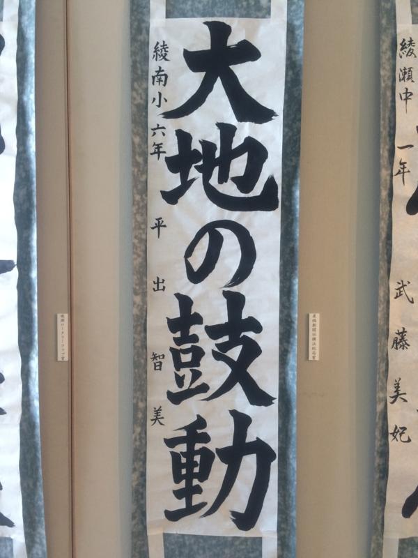 f:id:morishitashodo:20141019113510j:image:w360