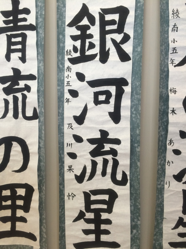 f:id:morishitashodo:20141019113831j:image:w360