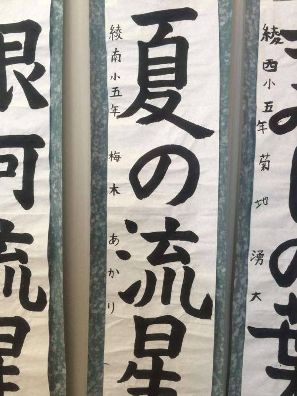 f:id:morishitashodo:20141019113843j:image:w360