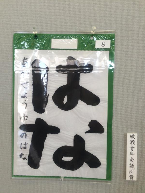 f:id:morishitashodo:20141019113903j:image:w360