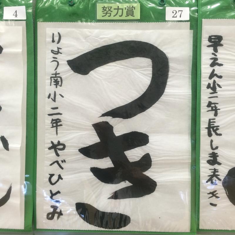 f:id:morishitashodo:20141019114431j:image:w360