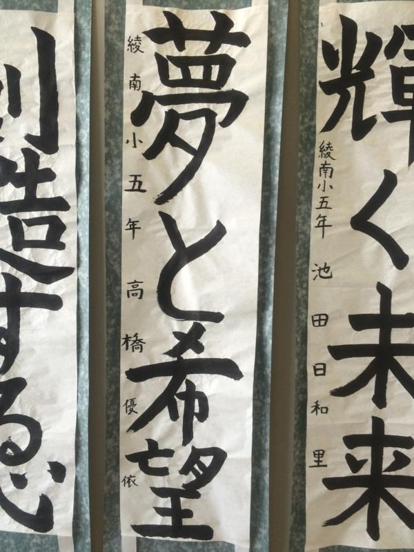 f:id:morishitashodo:20141019115155j:image:w360