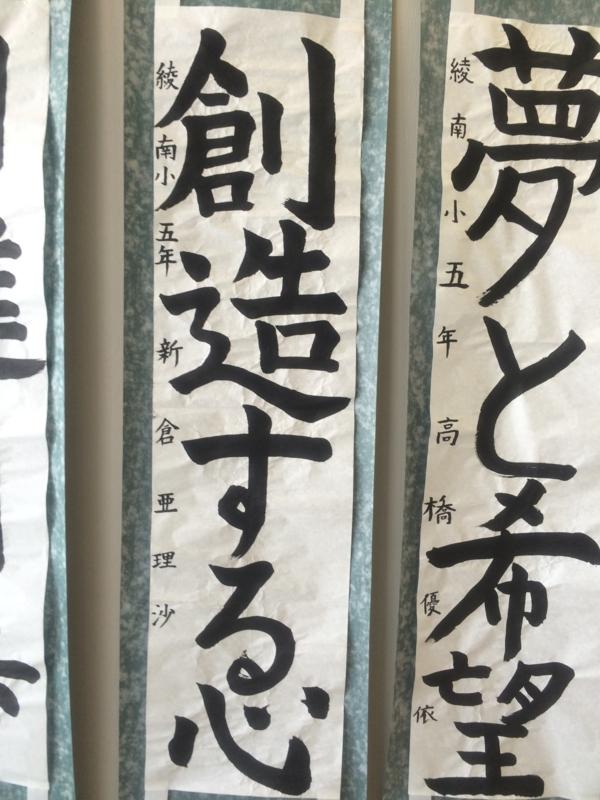 f:id:morishitashodo:20141019115202j:image:w360