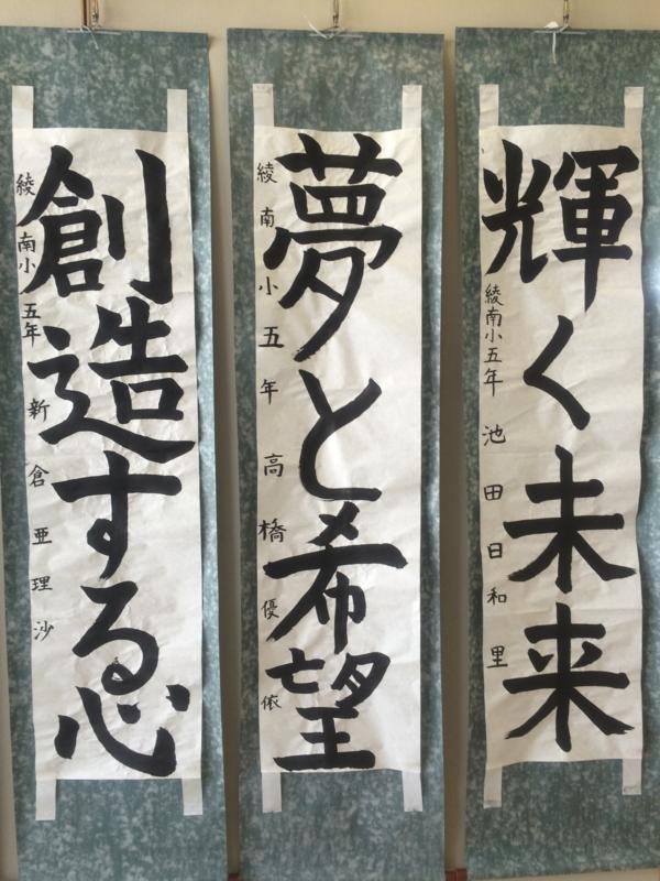 f:id:morishitashodo:20141019115227j:image:w360