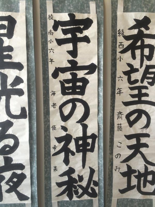 f:id:morishitashodo:20141019115314j:image:w360