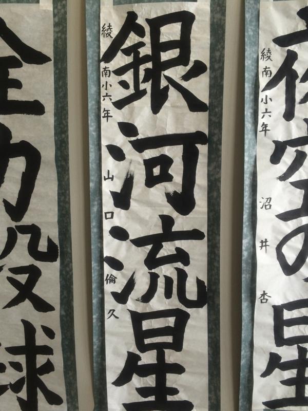 f:id:morishitashodo:20141019115404j:image:w360