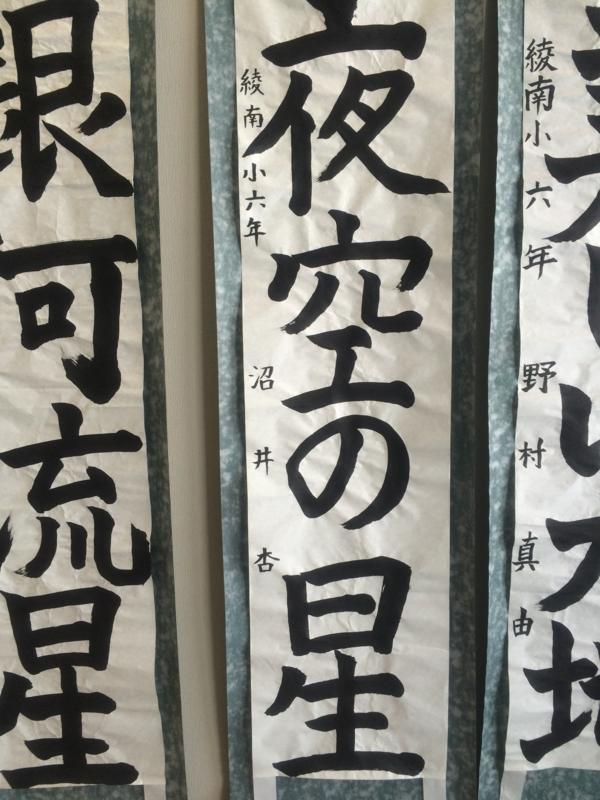 f:id:morishitashodo:20141019115415j:image:w360