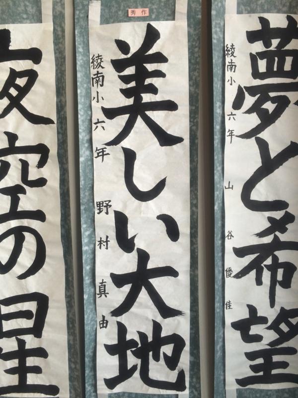 f:id:morishitashodo:20141019115424j:image:w360
