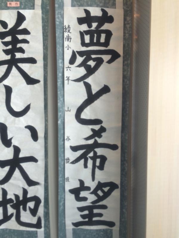 f:id:morishitashodo:20141019115431j:image:w360
