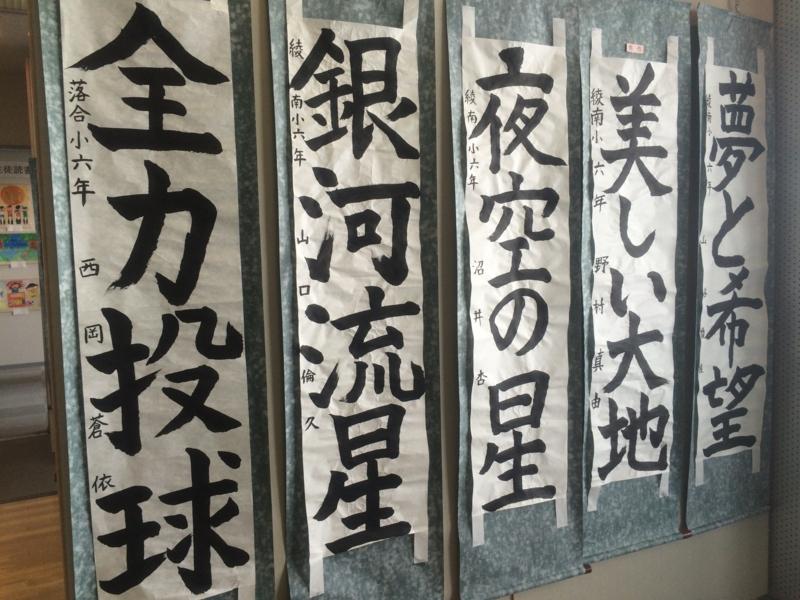 f:id:morishitashodo:20141019115525j:image:w360