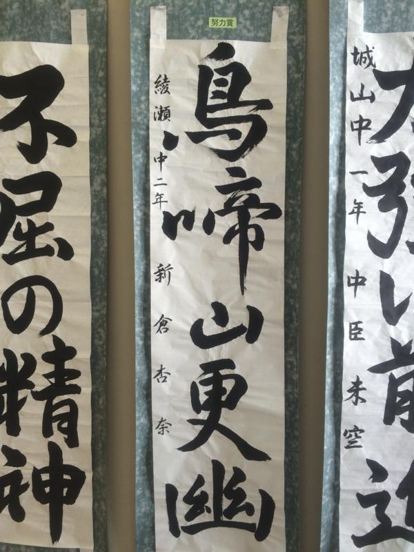 f:id:morishitashodo:20141019115629j:image:w360