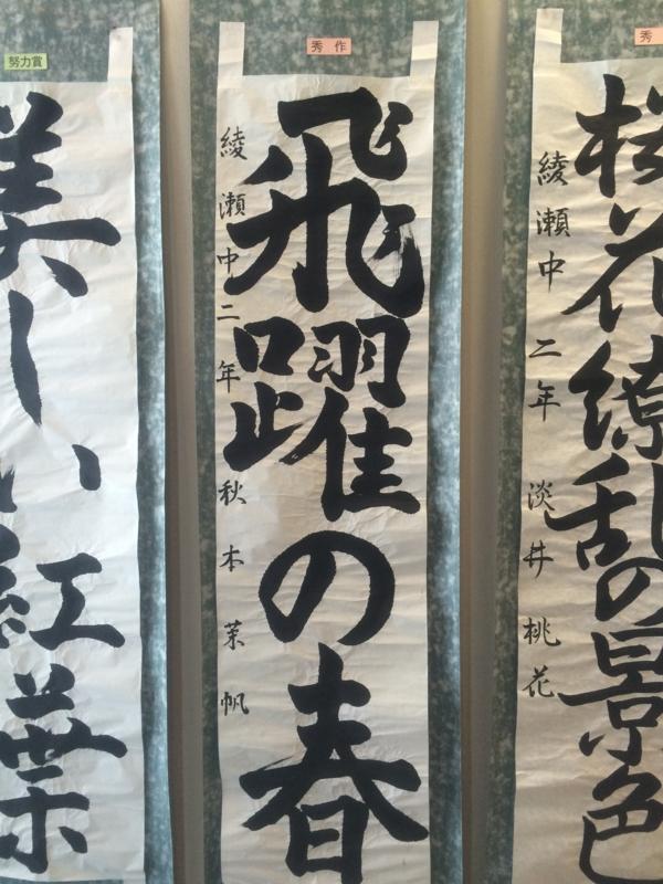 f:id:morishitashodo:20141019115743j:image:w360