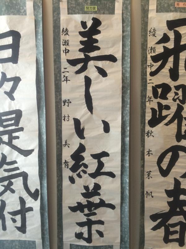f:id:morishitashodo:20141019115755j:image:w360