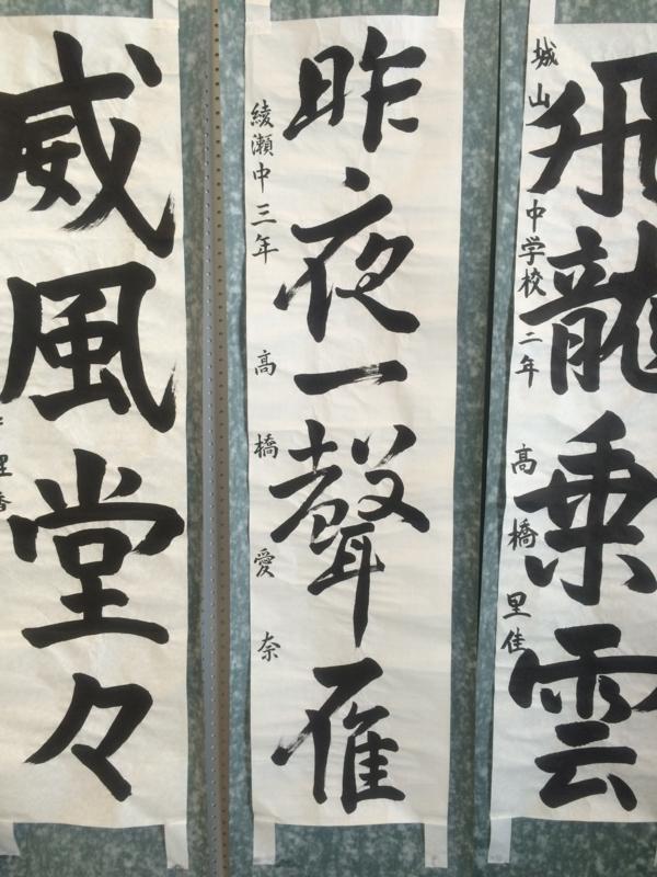f:id:morishitashodo:20141019115819j:image:w360