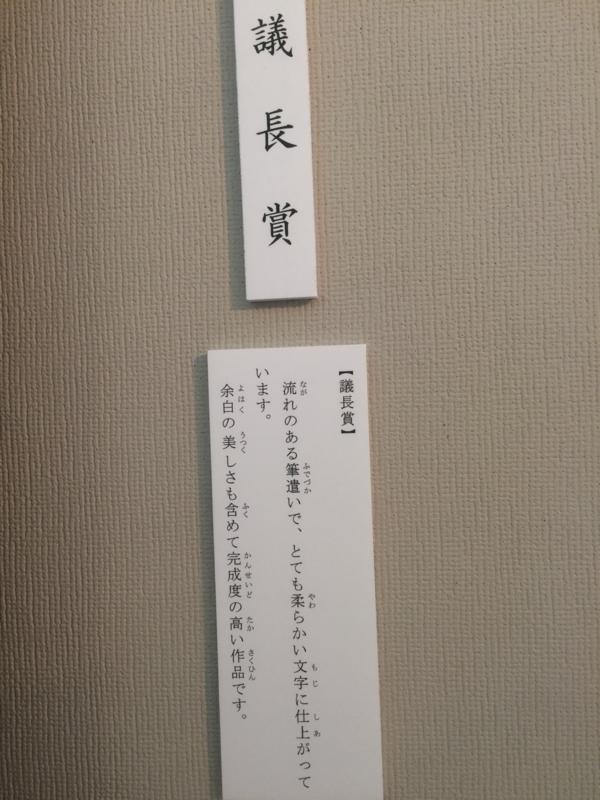 f:id:morishitashodo:20141019120545j:image:w360