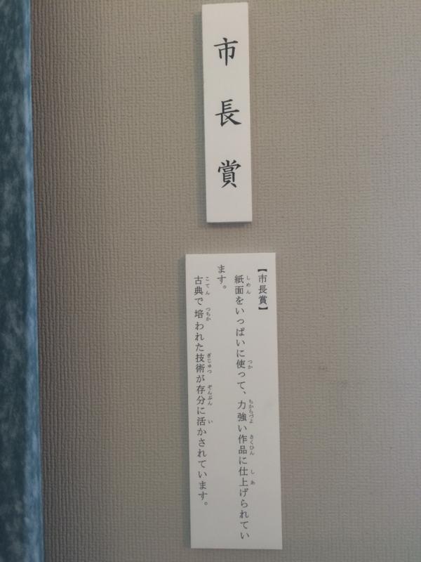 f:id:morishitashodo:20141019120611j:image:w360