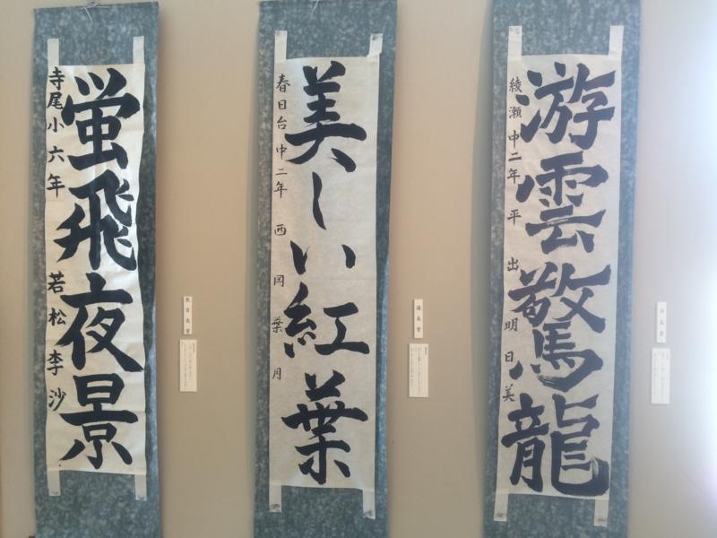 f:id:morishitashodo:20141019120645j:image:w360