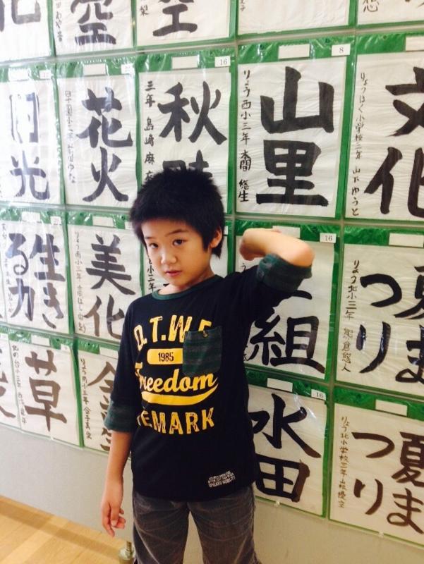 f:id:morishitashodo:20141102142616j:image:w360