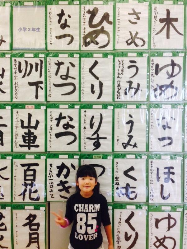 f:id:morishitashodo:20141102142650j:image:w360