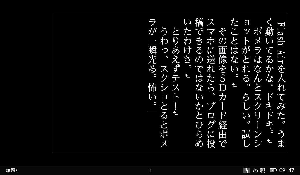 f:id:morisu_chihiro:20181214190328j:image