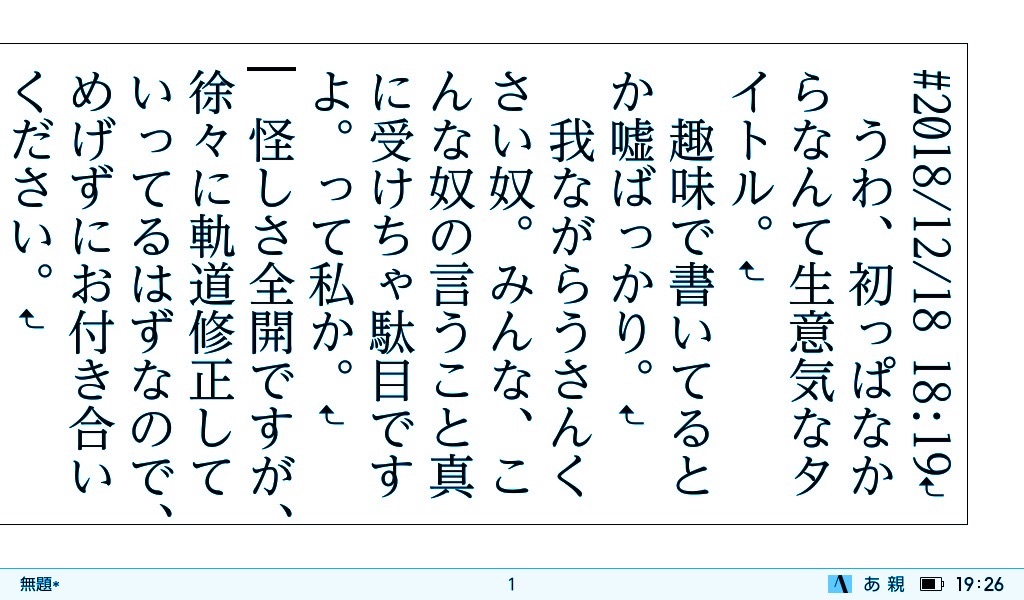 f:id:morisu_chihiro:20181219133703j:image